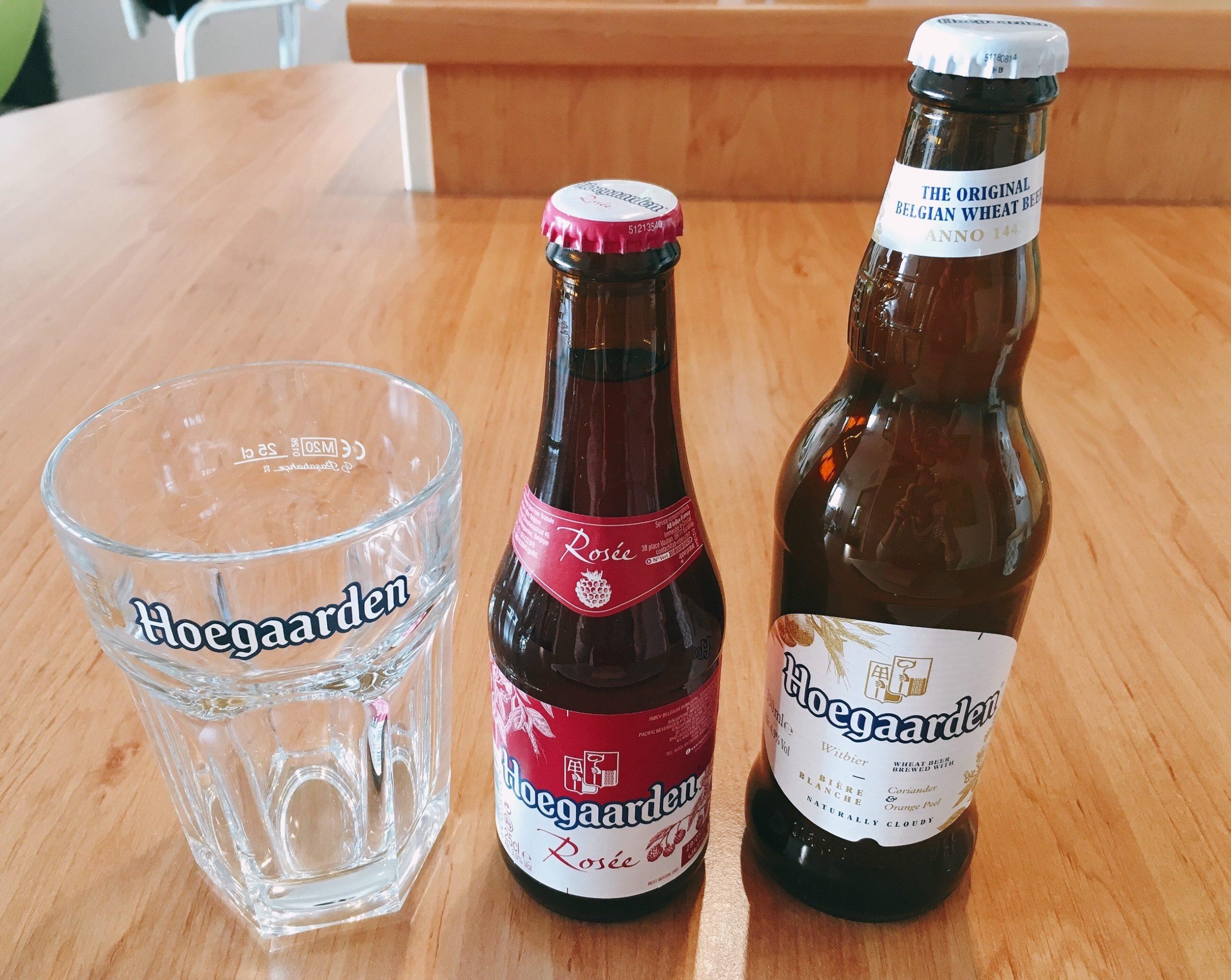 ヒューガルデン・オリジナルグラス
