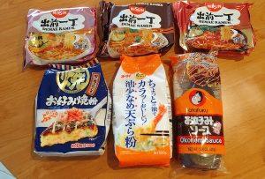 ハンガリー・ブダペストで日本の食材を手に入れるならアジア食材店へ〜その①「K-mart」〜