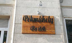 ハンガリー・ブダペストでおいしいパン屋さん探し(その2) 〜「Pékműhely 2」〜