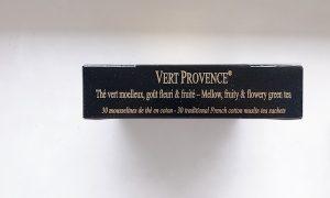 マリアージュフレール(MARIAGE FRERES)の「ヴェールプロヴァンス(VERT PROVENCE)」のレビュー・感想