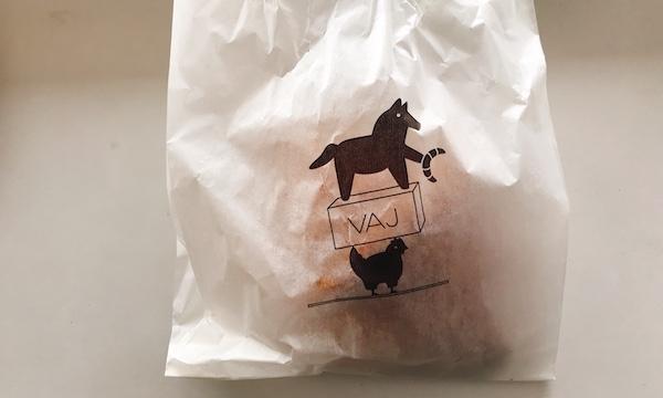 ハンガリー・ブダペストでおいしいパン屋さん探し(その4) 〜「Vaj Birodalom」〜