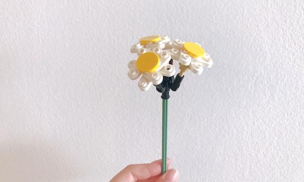 可愛いらしい花束のように見えるレゴ(LEGO)「フラワーブーケ(Flower Bouqet)」を買ってみた