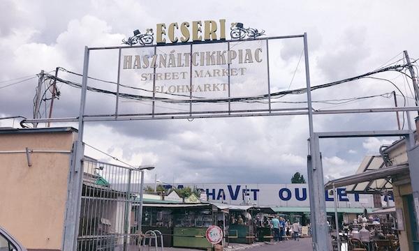ハンガリー最大級の蚤の市「Ecseri Flea Market(エチェリ フリーマーケット)」