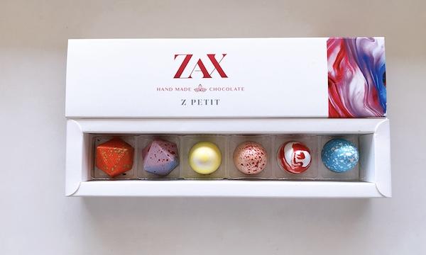 まるで宝石!?なチョコレートが買えるお店「ZAX」@ブダペスト・ハンガリー