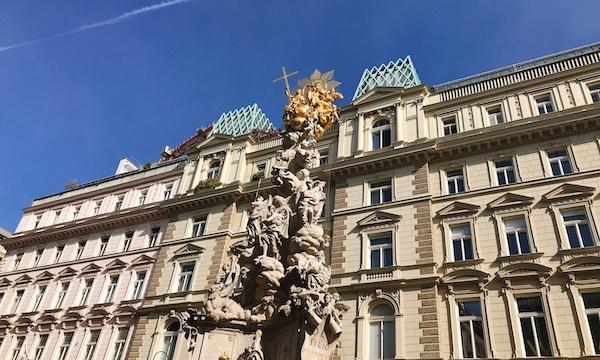 ブダペストからウィーンへ週末旅行その2〜シュテファン大聖堂へ〜